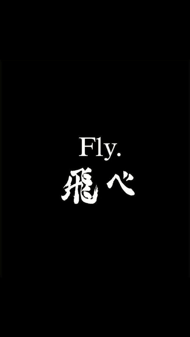 #wallpaper #haikyuu #karasuno