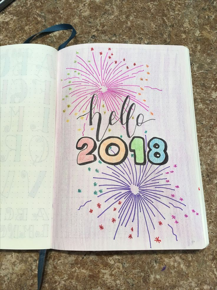 bullet journal cover page january 2018 bullet journal cover page