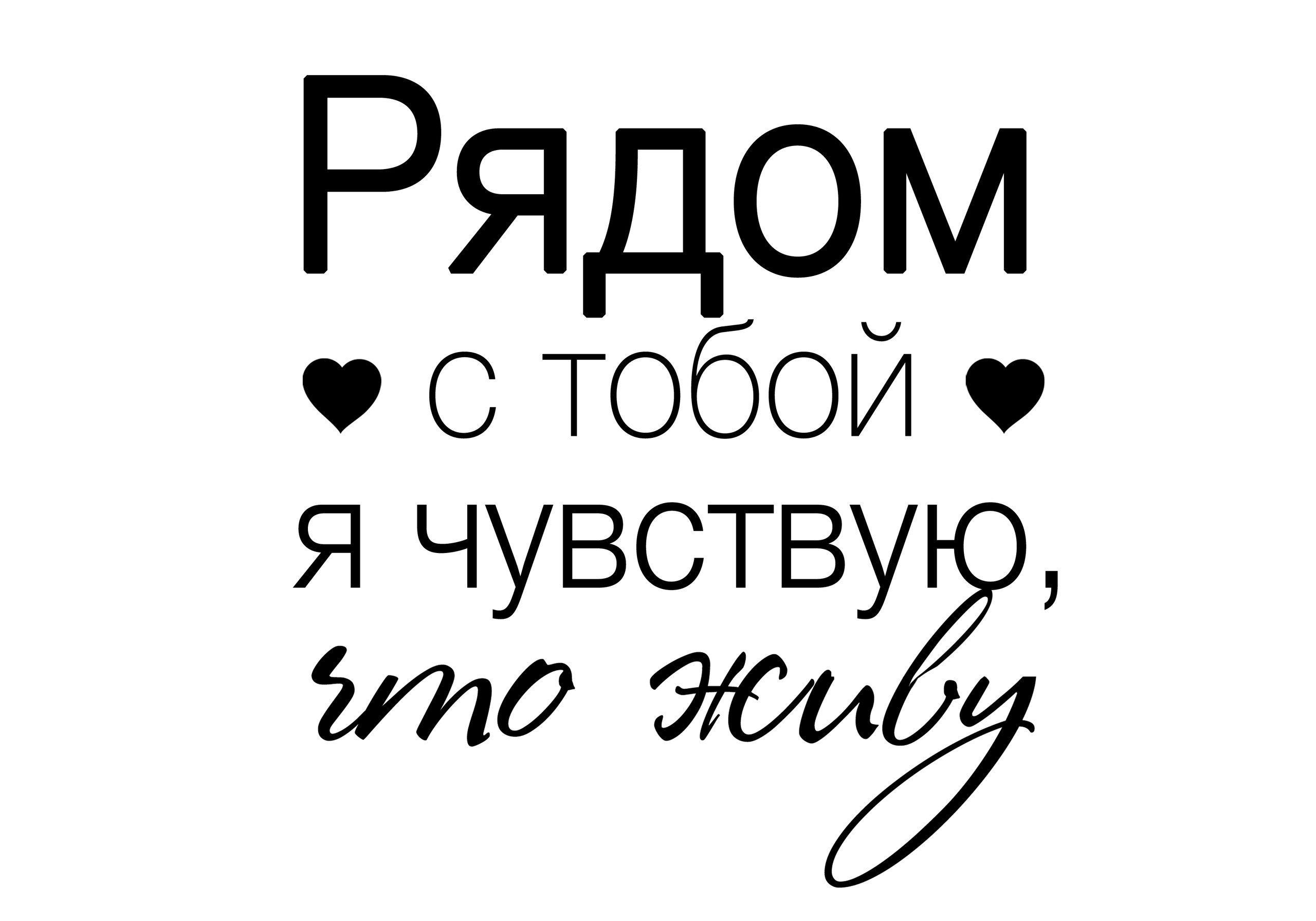 про любовь фото с надписью
