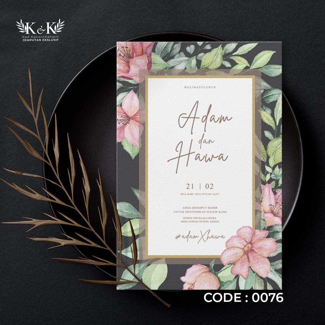 0076 Kad Kahwin Floral Kad Kahwin Bunga Floral Wedding Invitation Floral Wedding Invitations Wedding Invitations Floral Wedding