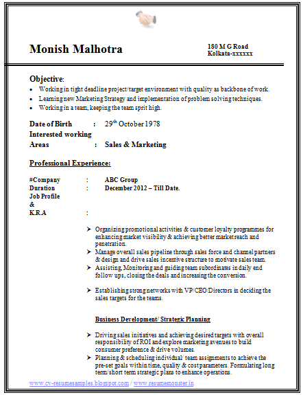 Sample Template Example Of Awesome Resume Format With Work Experience Job Profile And Car Student Resume Template Downloadable Resume Template Download Resume