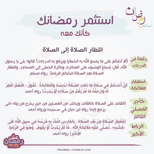 Pin By الحمد لله تكفى On رمضان شهر القــرآن Bullet Journal Journal