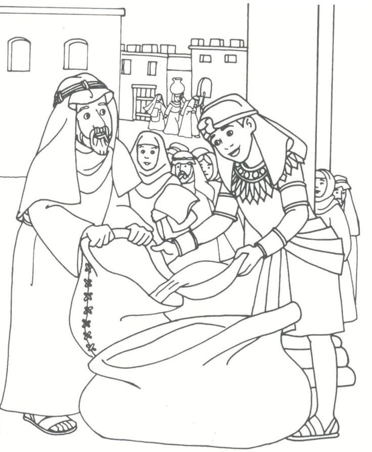 Joseph Brothers Coloring Page