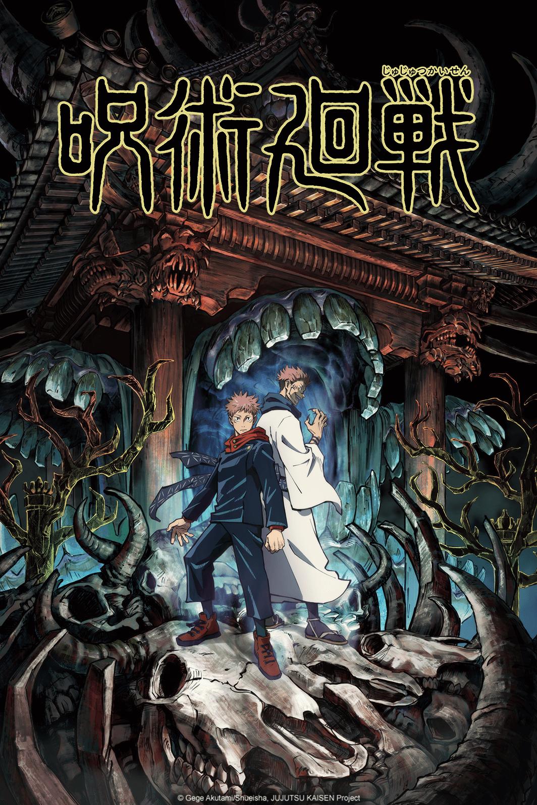 El Anime Jujutsu Kaisen Llegara El Proximo Octubre A Crunchyroll Jujutsu Anime Printables Manga Covers
