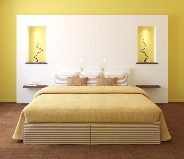 C mo decorar un dormitorio seg n el feng shui seg n el for Como decorar una habitacion segun el feng shui