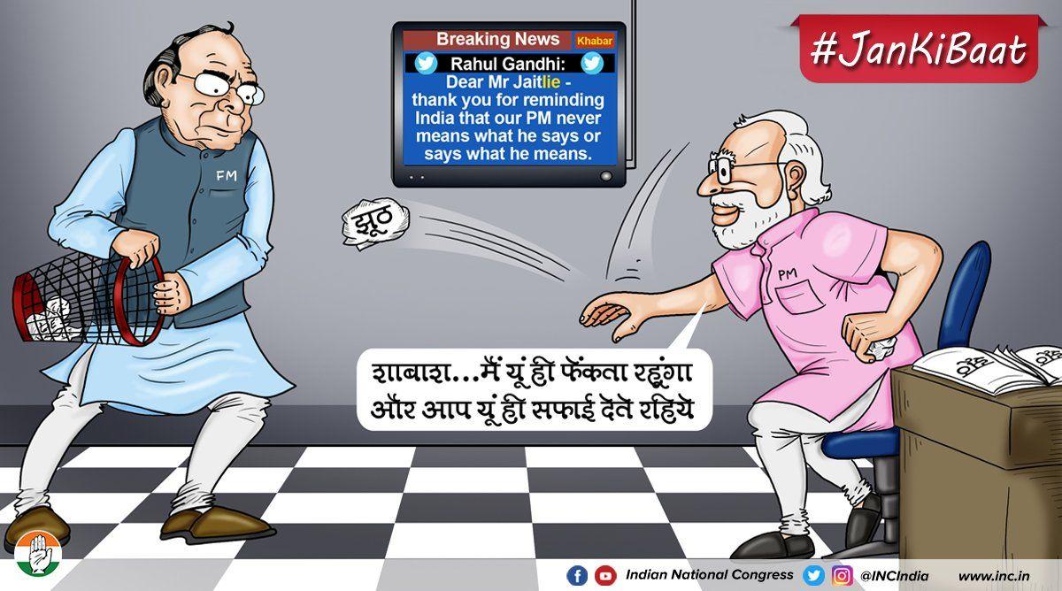 Pin on Jan Ki Baat Political Cartoons from Indian National