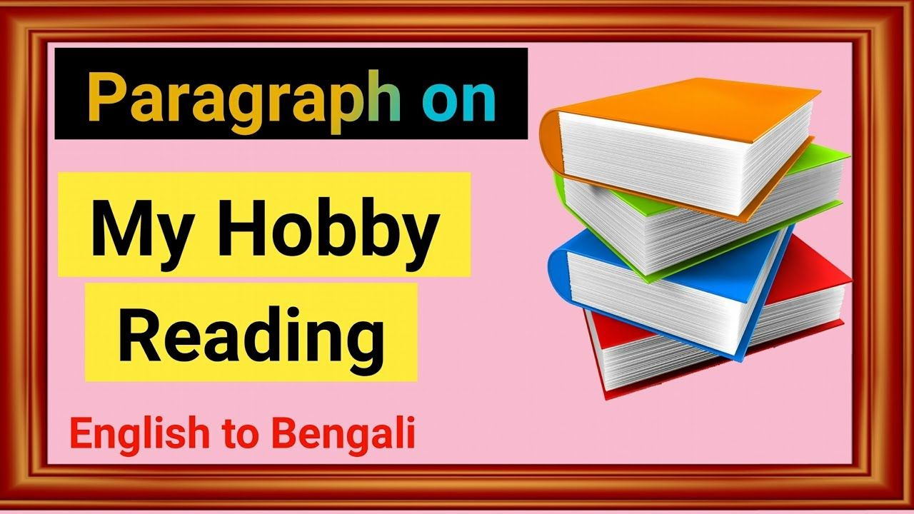 My Hobby Essay Hobby Student
