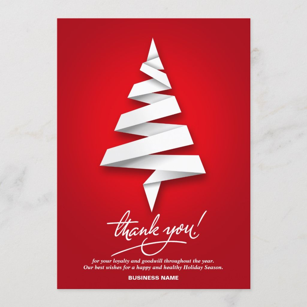 Seasonal Colours Personalized Christmas//New Year//Holiday Party Thank You Cards