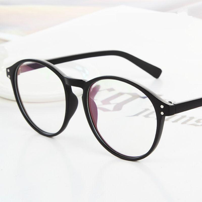 Vintage Myopia Glasses Frame Men And Women Retro