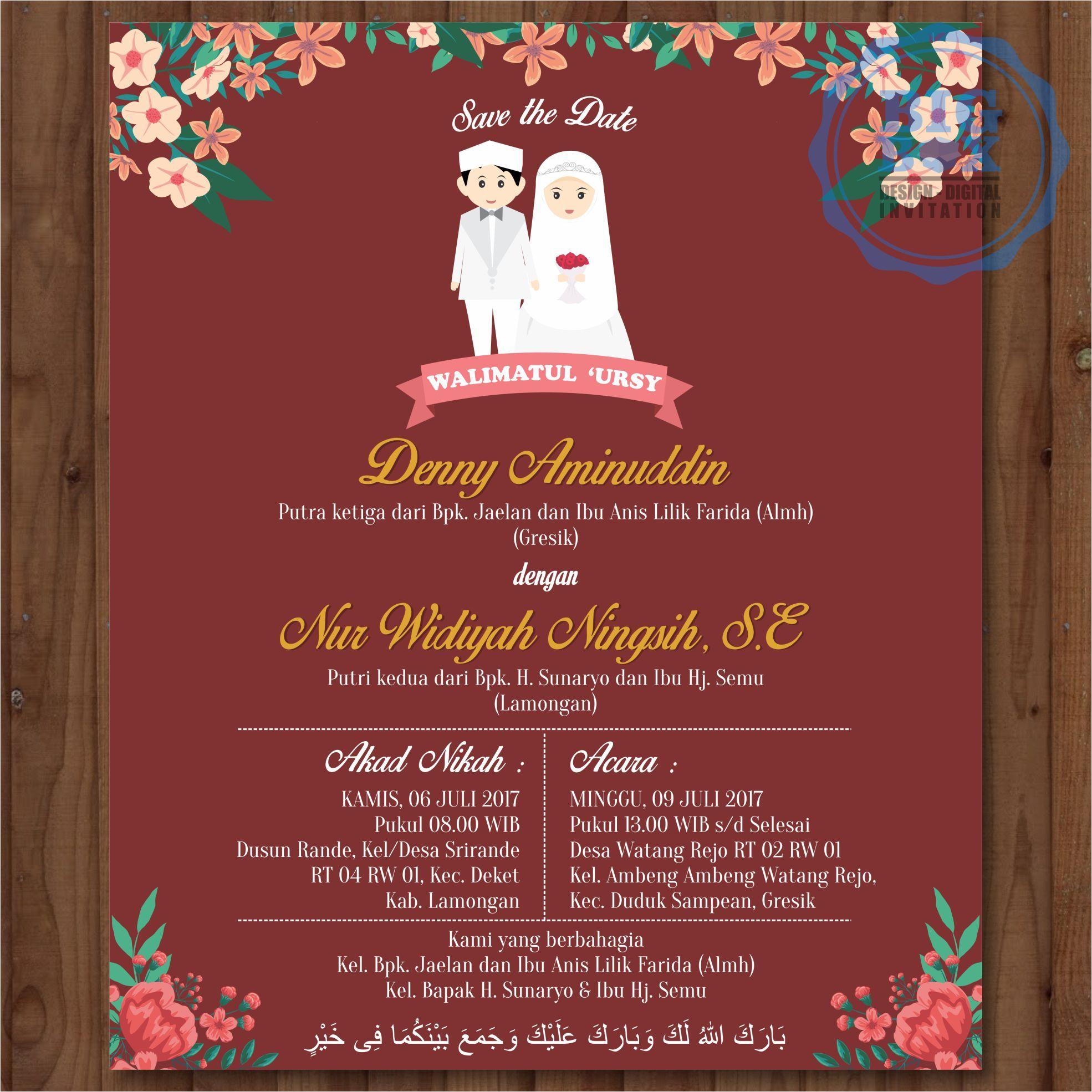 Undangan 1 Kartu Undangan Pernikahan Contoh Undangan Pernikahan Kartu Pernikahan