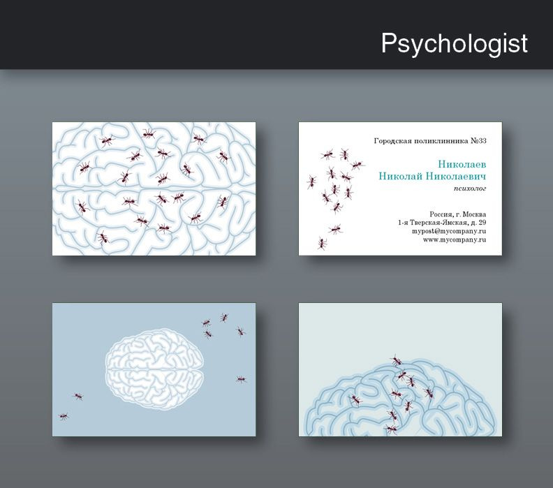 Psychologist cards 2011 design pinterest for Psychology business cards
