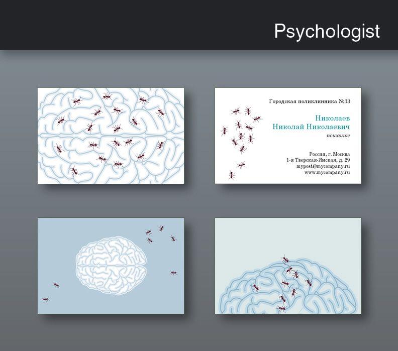 Psychologist Logo Branding Our Work Pinterest Logo