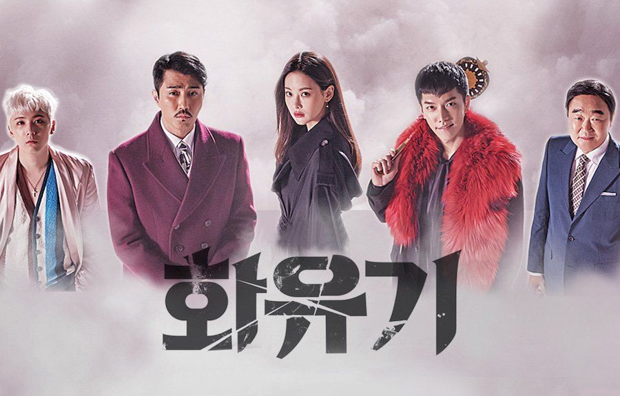 A Korean Odyssey Hwayugi Is A Loose Adaptation Of The Chinese Novel Journey To West Its A Magical Love Story Between A Descendant Korean Drama Kdrama Drama