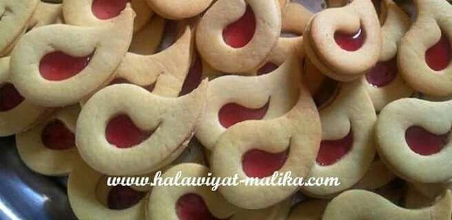 Pin Af Shaheeda Pa Biscuits N Cookies