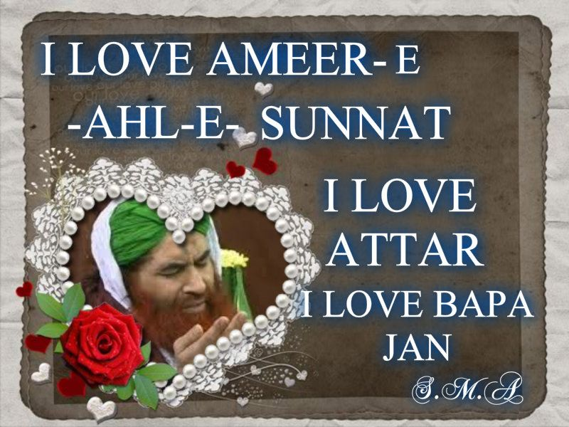 RABI-UL-AWWAL  MUBARAK TO ALL S.M.A