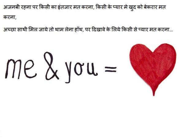 I love u sms for girlfriend marathi