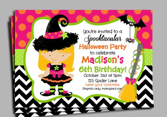 photograph relating to Printable Halloween Birthday Invitations known as Halloween Invitation Printable or Revealed with Cost-free Shipping and delivery