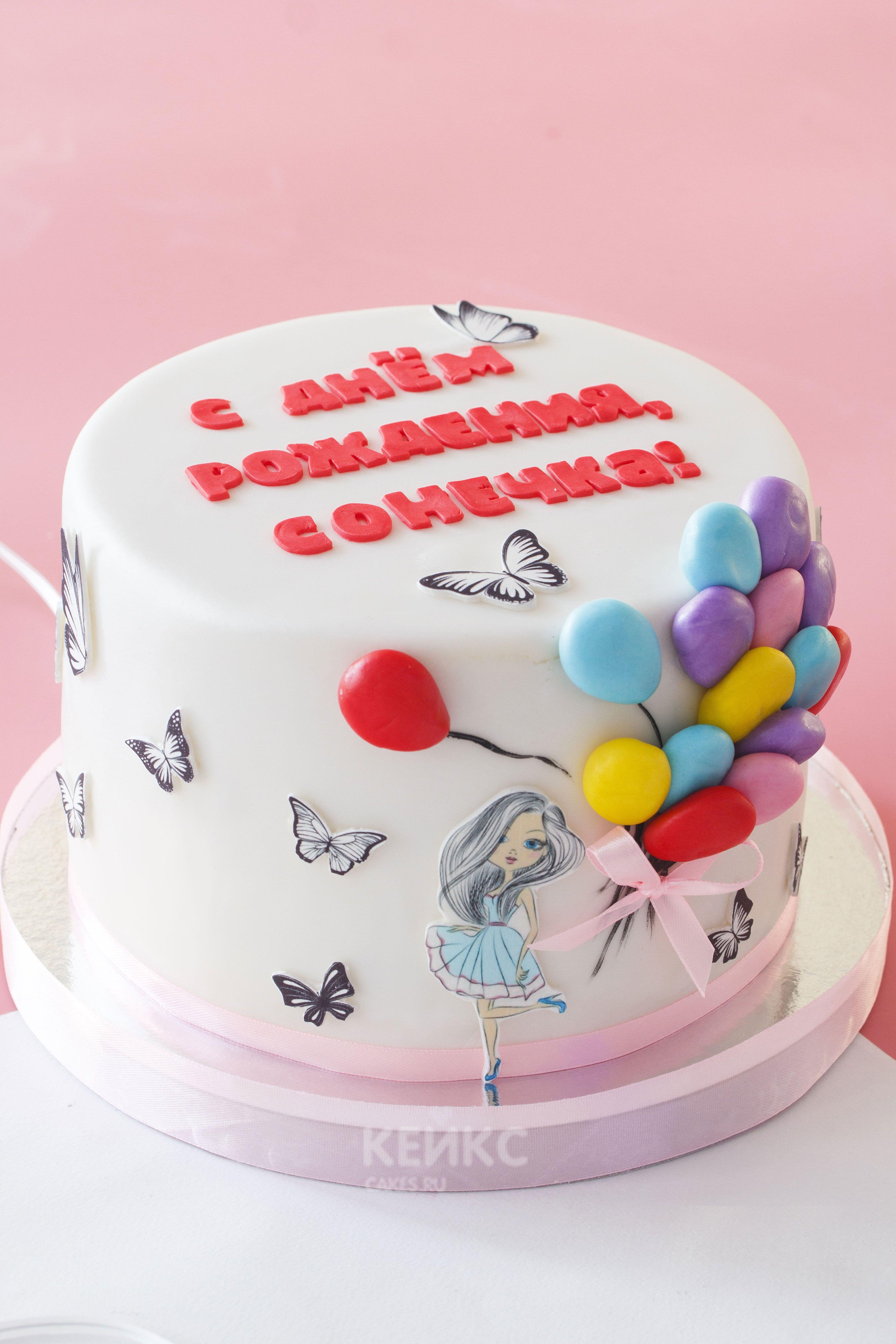 Нежный торт для девочки подростка с изображением принцессы ...