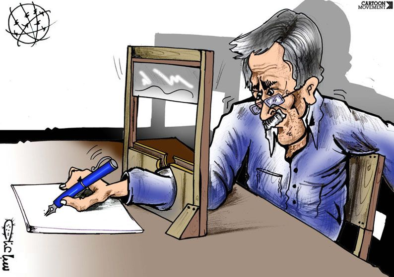 Writer's Block | Today cartoon, The artist's way, Writers quotes inspiration