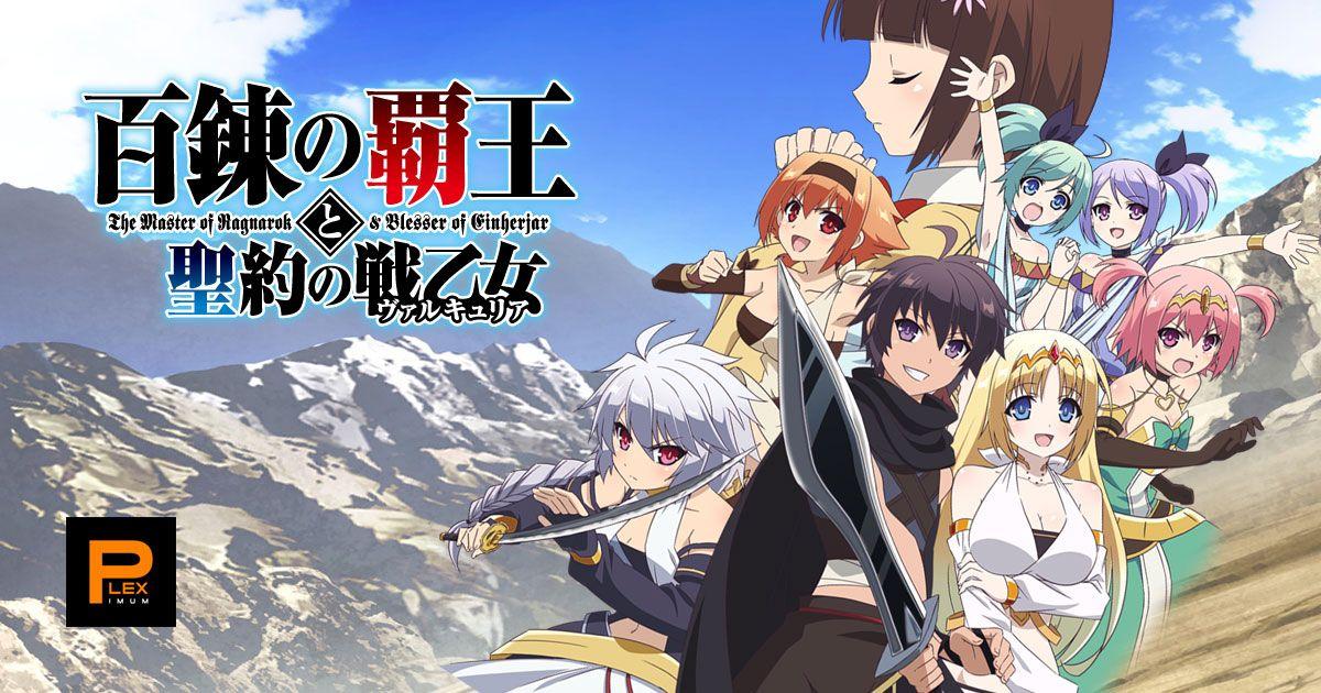 Hyakuren no Haou to Seiyaku no Valkyria | Anime WEB HEVC