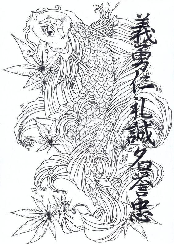 Oriental Stencils Designs Free Download Koi Japanese Kanji Asian Koi Tattoo Design Tattoo Flash Art Koi Fish Tattoo