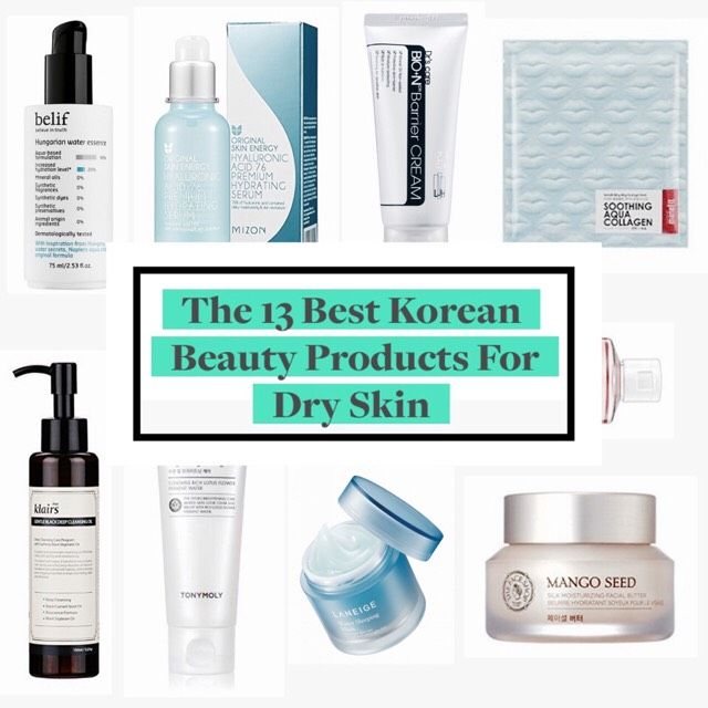 The Cheapest Skincare Products On Amazon That Actually Work Cheap Skin Care Products Anti Aging Skin Products Skin Care