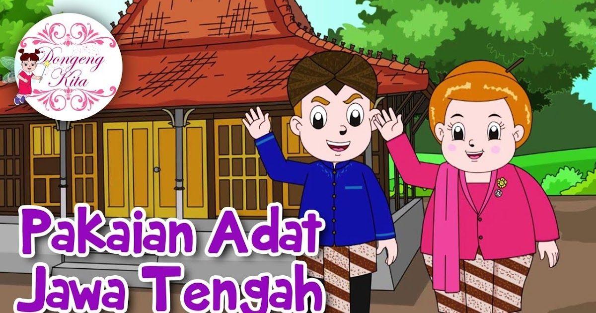 21 Gambar Kartun Tarian Jawa Gambar Pakaian Adat Indonesia Kartun Surat Kabar Download All Categories Moteweather7 Download Kartun Gambar Kartun Gambar