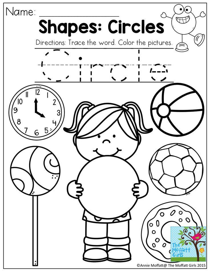 Recognizing Shapes Worksheets For Kindergarten