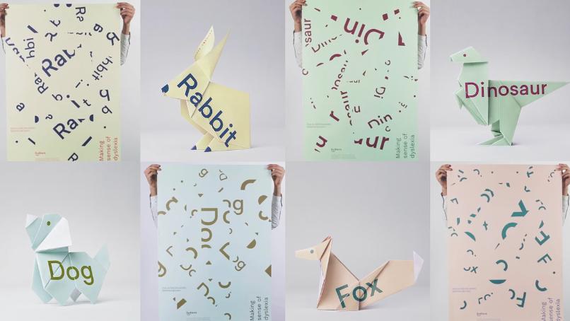 失読症の 学習ツール になる画期的なポスター adgang 失読症 ポスター 学習