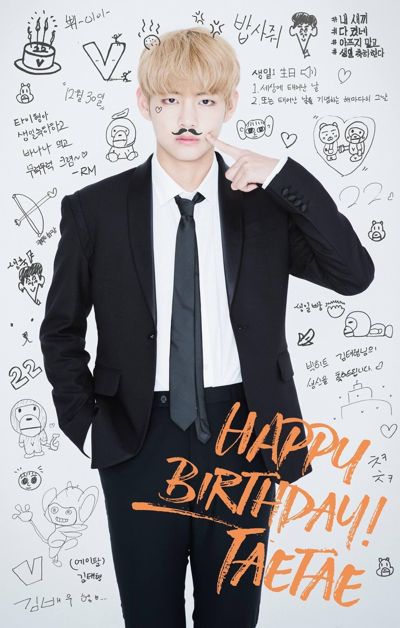 bts v birthday TAEHYUNG #V #BTS   BTS ♥   V (김태형)   Pinterest   BTS, Bts  bts v birthday