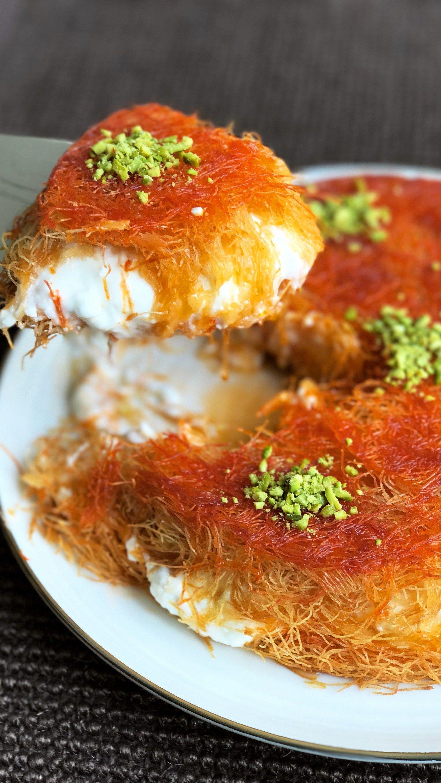 Knafeh recipe recipe kunafa recipe easy knafeh recipe