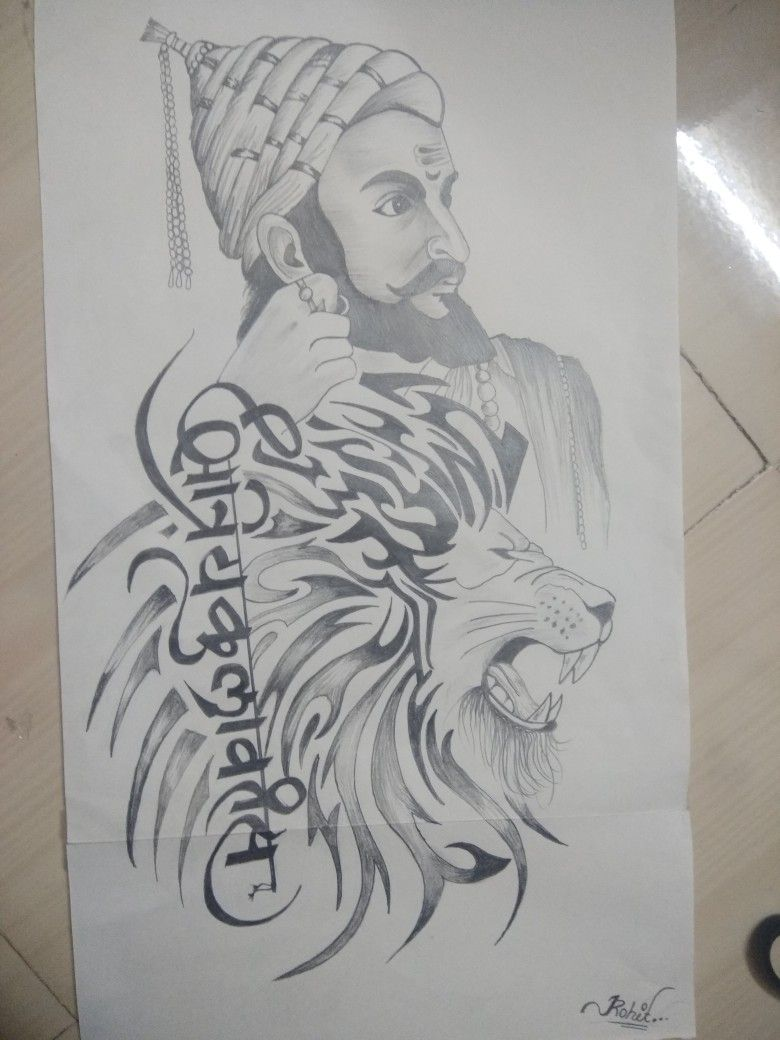 Sketch of shivaji maharaj
