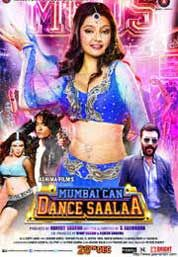 Mumbai Can Dance Saala Hindi Full Movie Watch Online Download