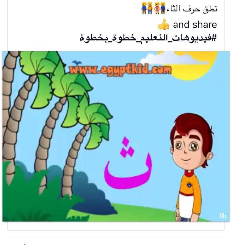 طريقة تعليم الطفل الاعتماد على النفس فيديوهات وكروت تعليميه Activities For Kids Kids Rugs Cards