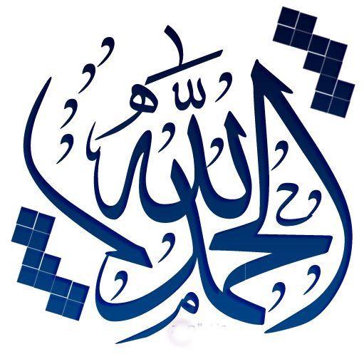 DesertRose    Alhamdulillah | الحمد
