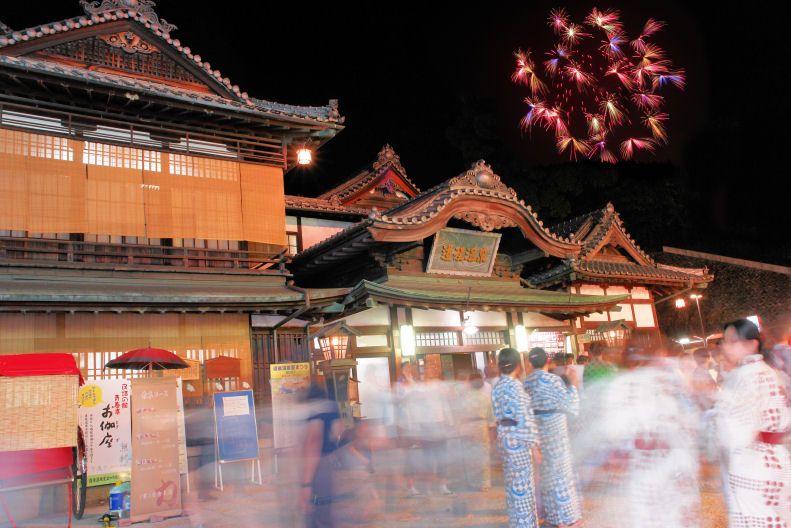 Dogo Onsen. The Oldest Onsen in Japan #ehime #japan #matsuyama