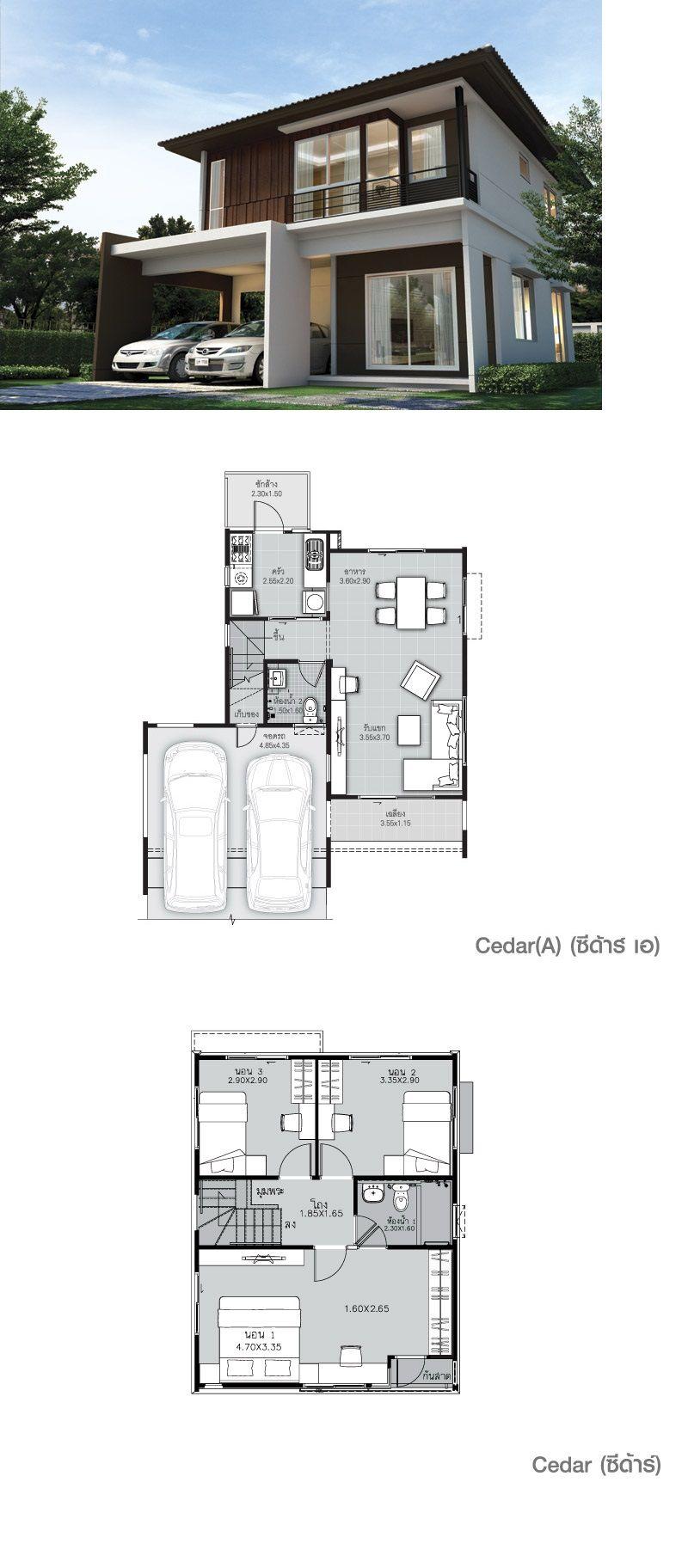 Cedar Home - Layout 2019 Plantas De Casas Projetos