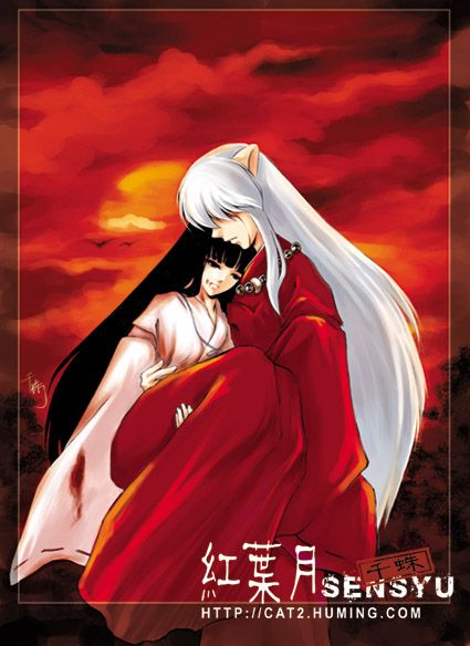 Inuyasha Carrying The Injured Kikyo In His Arms In The Sunset
