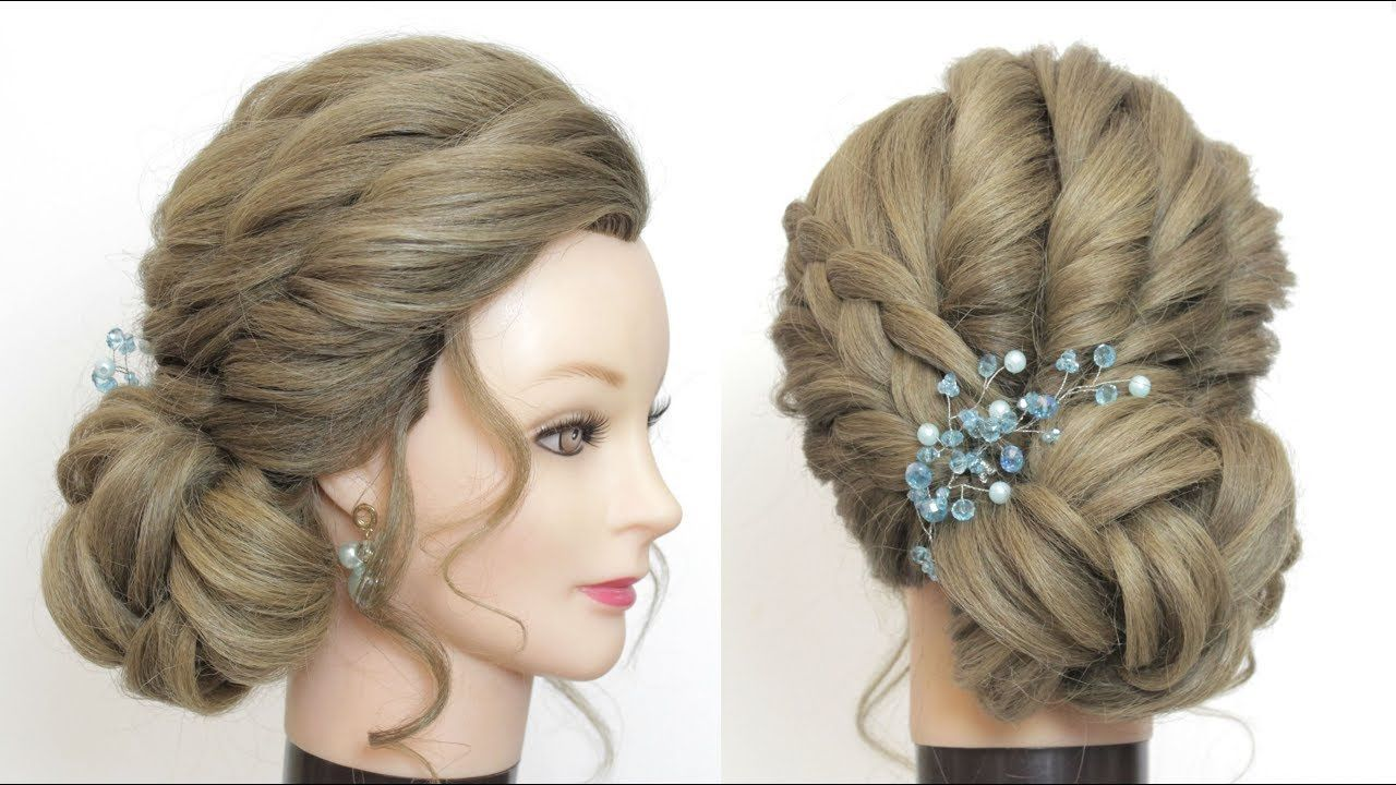 New Low Side Bun For Prom, Wedding, Party. Updo Hairstyles
