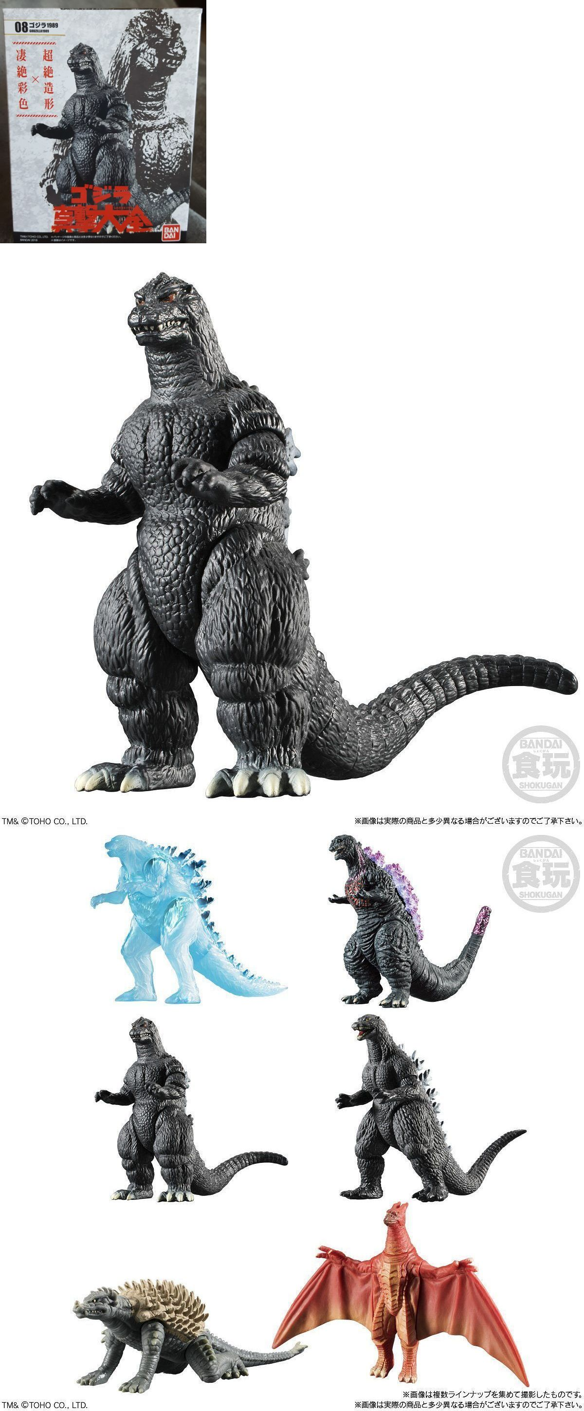 Monsters 19193: 4 1989 Godzilla Hg Series 2 Vinyl Mint Box ...