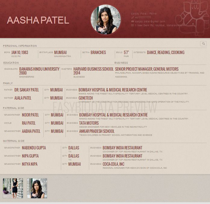 Marriage Biodata Format Online Guide : Photo