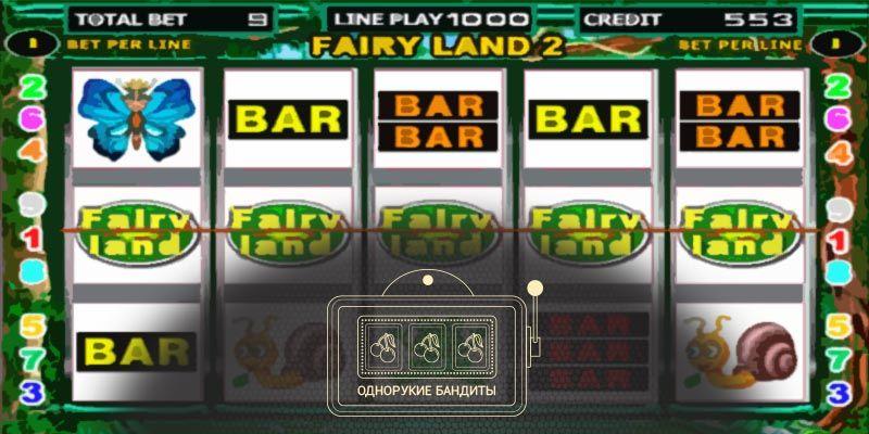 Игровые автоматы колобки онлайнi автоматы игровые кекс играть бесплатно