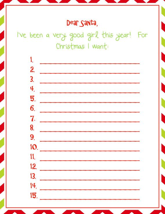 image about Free Printable Christmas Wish List known as Pin upon Xmas