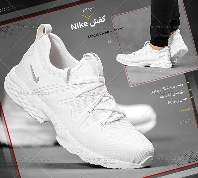 adidas Tubular Nova Pk, Men's Trainers: Amazon.co.uk: Shoes