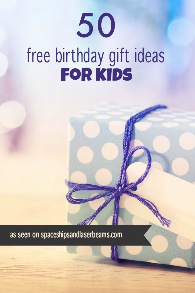 50 Free Birthday Gift Ideas for Kids - Spaceships and Laser Beams