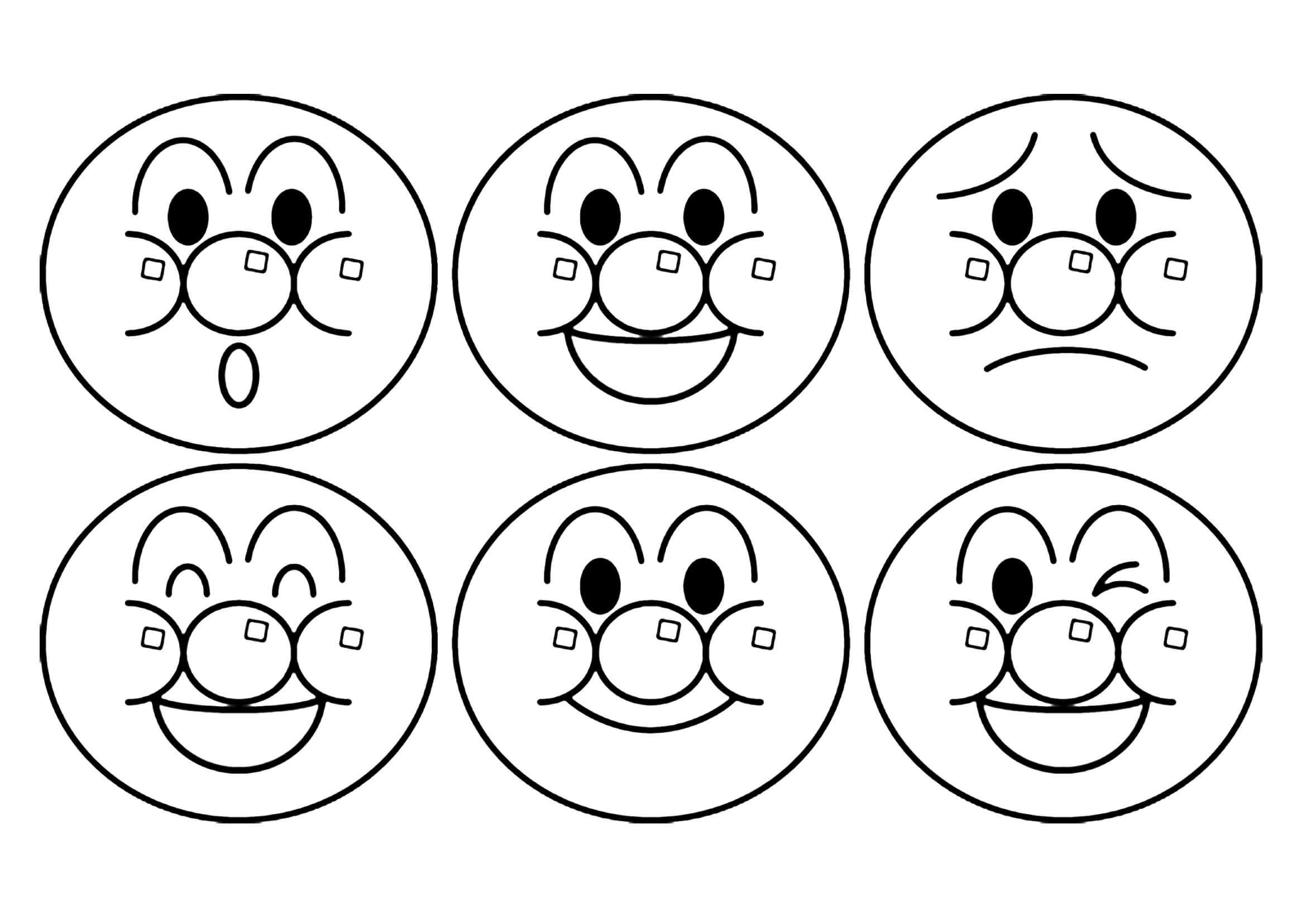 호빵맨 그림 색칠 アンパンマン イラスト 塗り絵 アンパンマン 塗り絵 無料