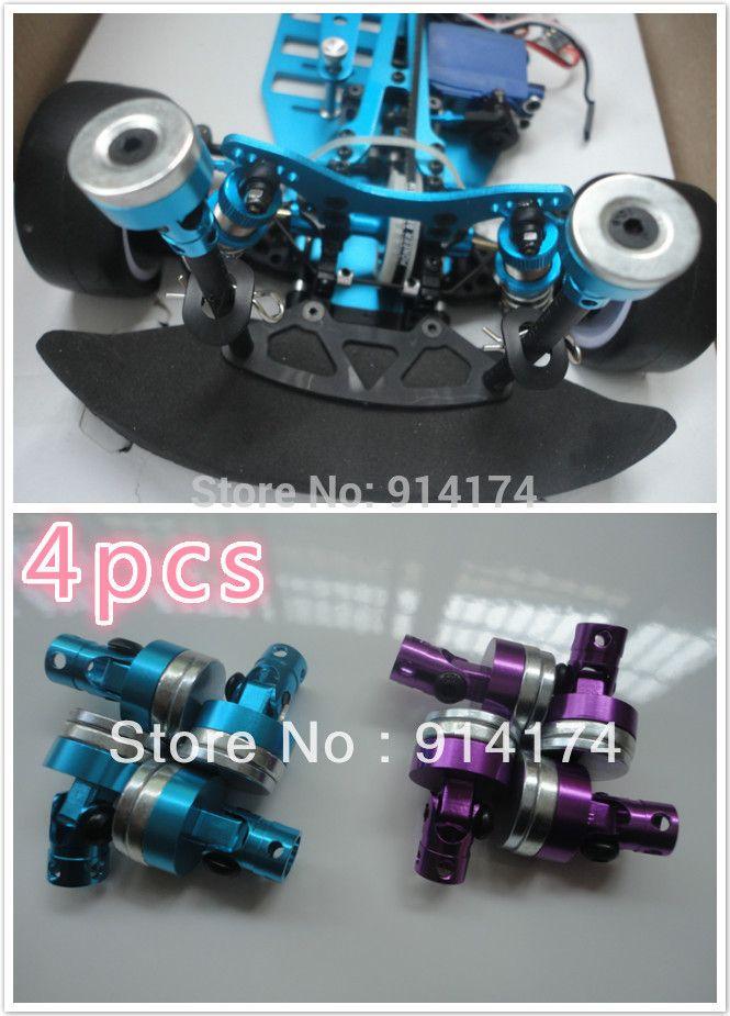 1/10 <font><b>RC</b></font> Car accessories/parts metal <font><b ...