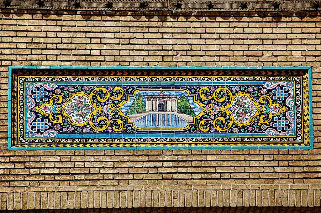Iran Tehran DSC_0652 | The flower palace within a palace of … | Flickr
