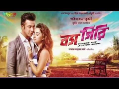 Giri tamil movie mp3 songs free download