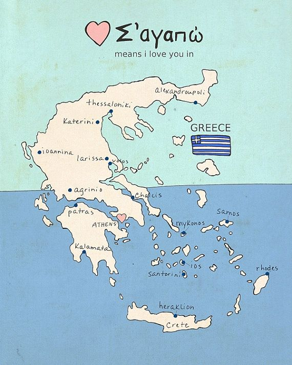 I Love You In Greece 8x10 Typographic Print Nursery Art Map